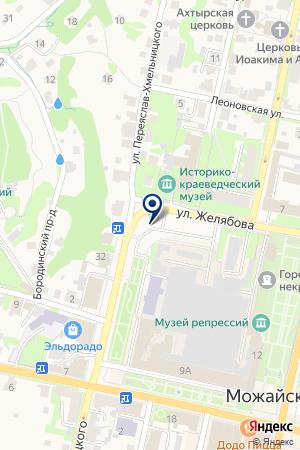 АВАРИЙНАЯ СЛУЖБА МУП ЖКХ на карте Можайска