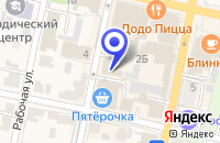 Схема проезда до компании МАГАЗИН АВТОЗАПЧАСТЕЙ ПРАКУТИН В.П. в Можайске