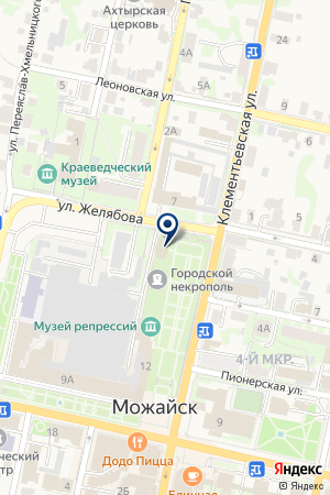 МОЖАЙСКОЕ СМУ на карте Можайска