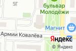 Схема проезда до компании Бристоль в Зареченском