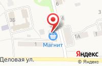 Схема проезда до компании Comepay в Куровском