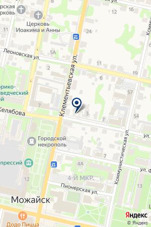 АВТОМОЙКА ПРОКУТИН Р.А. на карте Можайска