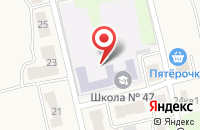 Схема проезда до компании Средняя общеобразовательная школа №47 в Куровском