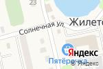 Схема проезда до компании Котопес в Жилетово