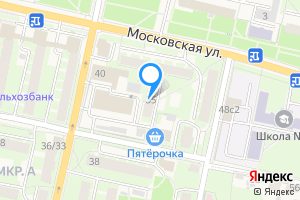 Снять комнату в Можайске ул. Каракозова, 35