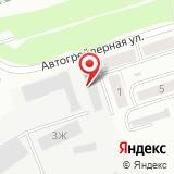 ООО Партнер
