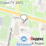 Магазин салютов Можайск- расположение пункта самовывоза