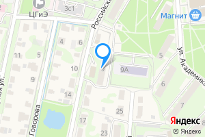 Двухкомнатная квартира в Можайске ул Российская, 9