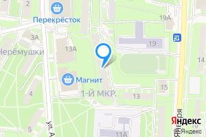 Снять однокомнатную квартиру в Можайске ул. 20 Января, 17