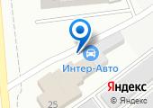 INTER-АВТО на карте