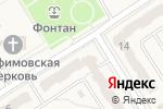 Схема проезда до компании Банкомат, Сбербанк, ПАО в Воротынске