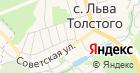 Церковь Трёх Святителей на карте