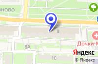 Схема проезда до компании ИНТЕРНЕТ-УСЛУГИ в Можайске