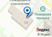 Пожарная часть №1 Советского района на карте