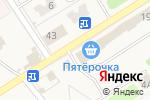 Схема проезда до компании Пятерочка в Воротынске