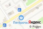 Схема проезда до компании Хмель в Воротынске