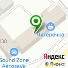 Местоположение компании Единый жилищно-строительный центр