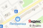 Схема проезда до компании Золотое кружево в Воротынске