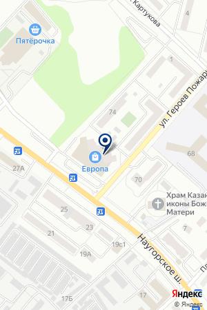 99b4fd06f Kari, Орёл — Обувные магазины и салоны на Наугорское шоссе, 76