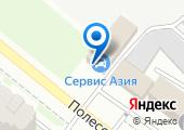 Бош Авто Сервис Азия на карте