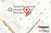 Схема проезда до компании Бизнес Страж в Подольске