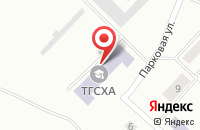 Схема проезда до компании ТГСХА в Сахарово