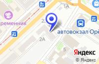 Схема проезда до компании АПТЕКА ФАРМАКОМ в Орле