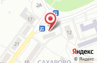 Схема проезда до компании ЖКХ Сервис в Сахарово