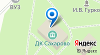 Компания Библиотека им. А.И. Герцена на карте