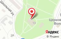 Схема проезда до компании Библиотека им. А.И. Герцена в Сахарово