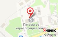 Схема проезда до компании Пятовское карьероуправление в Пятовском