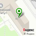 Местоположение компании Орловский региональный центр интернет-образования