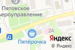 Схема проезда до компании Пятерочка в Пятовском