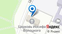 Компания Церковь Иосифа Волоцкого на карте