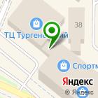 Местоположение компании Город мастеров