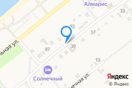 «Аврора»—Турбаза в Новоотрадном