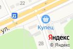 Схема проезда до компании Федерация воздухоплавания Курской области в Ворошнево