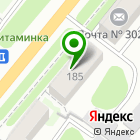 Местоположение компании Секонд-хенд на Комсомольской