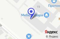 Схема проезда до компании ПРОИЗВОДСТВЕННАЯ ФИРМА ДОРЗНАКСЕРВИС в Орле