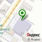 Местоположение компании Орловская детская школа изобразительных искусств и ремесел
