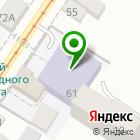 Местоположение компании Орловская детская школа изобразительных искусств и народных ремесел