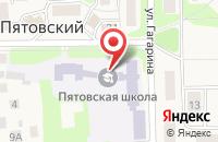 Схема проезда до компании Пятовская средняя общеобразовательная школа в Пятовском
