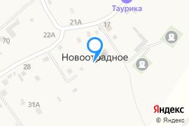 «Одиссей»—Гостиница в Новоотрадном
