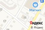 Схема проезда до компании Чара в Воротынске