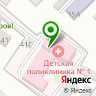 Местоположение компании Детская молочная кухня Заводского района