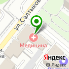 Местоположение компании Архстройпроект