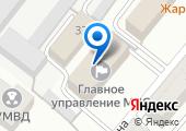 Главное управление МЧС России по Орловской области на карте