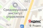 Схема проезда до компании Банкомат, Сбербанк, ПАО в Орле