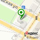 Местоположение компании Титанавто