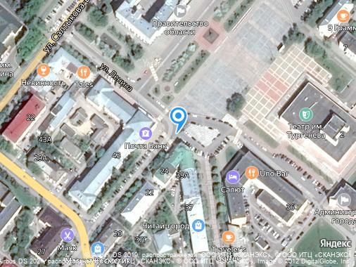 Сдается посуточно коттедж, 180 м², Орёл, садовая 1-ая, 23